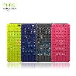 HTC One E9+ dual sim/E9 Plus/One E9 (HC M221) Dot View 原廠炫彩顯示保護套/智能保護套/洞洞殼/皮套/保護殼