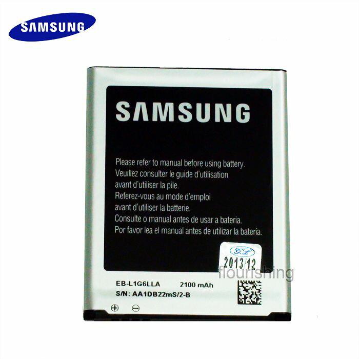 SAMSUNG 原廠電池 Galaxy S3 i9300【EB-L1G6LLU】2100mAh