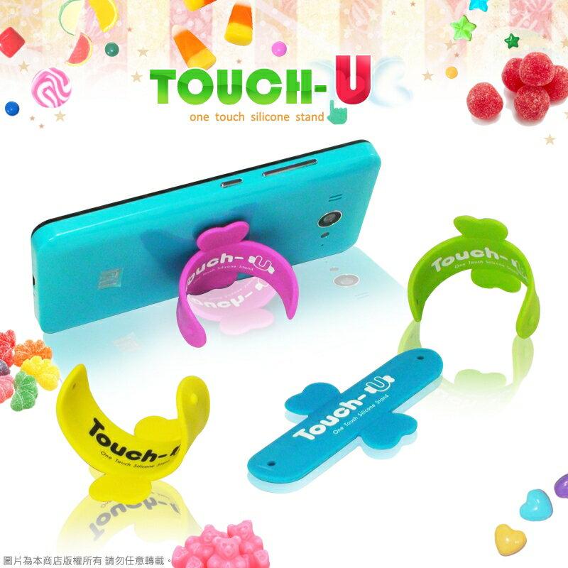 TC-01 手機固定架/立架/支架/吸盤/手機支架/手機座/萬用支撐/固定架/手機/TOUCH-U