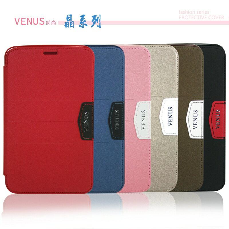 Samsung Galaxy Tab 3 P3200/T2100/T2110 7吋 (3G版 /WIFI版) 晶系列 磨砂側掀皮套/書本式皮套/保護套/皮套