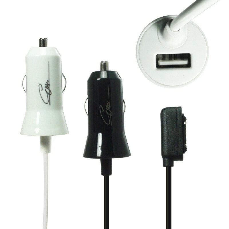 Sony Xperia Z1 L39H 磁吸車充/磁扣充電 Z Ultra XL39h C6802/Z1 mini Z1f Z1s Compact D5503/Z2 D6503/Z2a/Z3