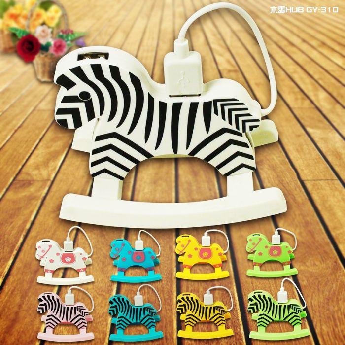 可愛小木馬 GY~310 USB集線器  分線器  USB轉換器  馬年爆款  USB 2