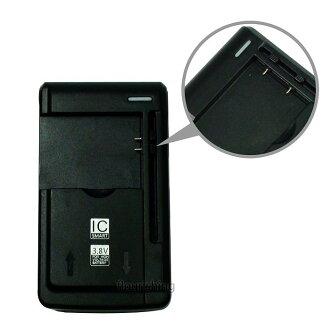 側滑通用型智能充電器/TWM Amazing A5S/NOKIA BL-4C/BL-5C/BL-5B/BL-5CA/BL-5CB/BP-6M/ASUS ZenFone Selfie ZD551KL/Z..
