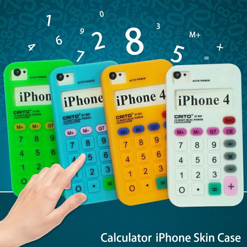 ★超卡哇伊★Apple iPhone 4 /iPhone 4S 專用 計算機造型套/軟殼/保護殼/保護套/外殼/軟式保護殼/果凍套/背蓋