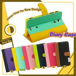 Sony 日記 皮套 立式 插卡 保護套 保護殼
