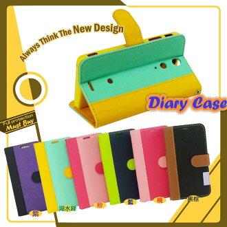LG G Pro 2 D838 日記系列 側掀皮套/側開皮套/保護套/保護殼/皮套/磁扣式皮套