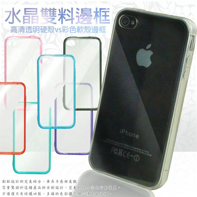 Samsung Galaxy Note 3 N9000/LTE N9005/N900u  水晶雙料殼/保護殼/保護套/背蓋/透明殼/手機殼/附帶 防塵塞