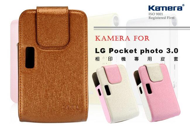 LG Pocket photo 3.0(PD239) 相印機專用皮套/專用套/保護套/皮套/相印機保護套