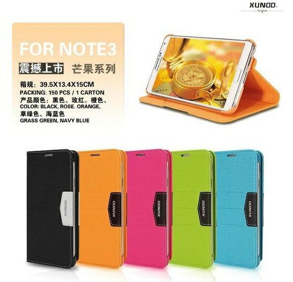 XUNDD SAMSUNG Galaxy Note 3 N9000/LTE N9005/N900u 芒果系列 磨砂紋皮套/保護套/側掀皮套/保護殼/手機套