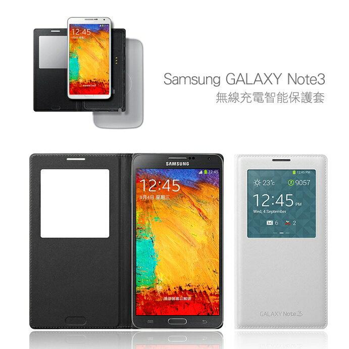 SAMSUNG Galaxy Note3 SM-N9000 原廠無線充電透視感應皮套/S-view/EF-TN900/智能視窗/休眠/保護套/東訊公司貨