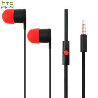 HTC 原廠耳機 Max 301 聆悅 (3.5mm) 扁線 HTC One X9/X920D/ M7/ ONE S/ ONE V/ ONE X/ ONE VC/ ONE SC /901e/X920s..