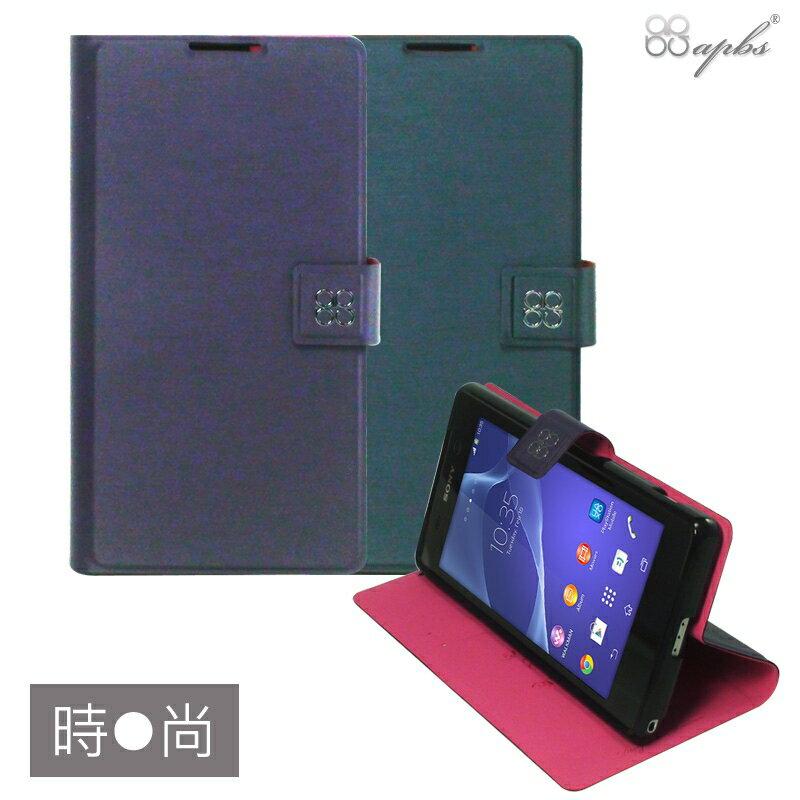 APBS Sony Xperia Z2 D6503 專用 雨絲紋立架式磁扣側掀皮套/保護套/保護殼/皮套/手機套/側翻保護套/神腦公司貨