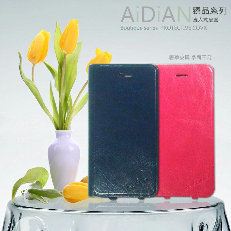 Apple iPhone 5/SE 臻品系列/直插式保護套/直入式皮套/手機套/保護套/皮套/保護殼