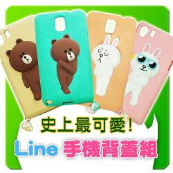 Samsung Galaxy Note 3 N9000 /LTE N9005 /N900u LINE 手機背蓋組/內有兩隻公仔可隨意替換/熊大/兔兔/保護套/保護殼/神腦公司貨(盒裝)