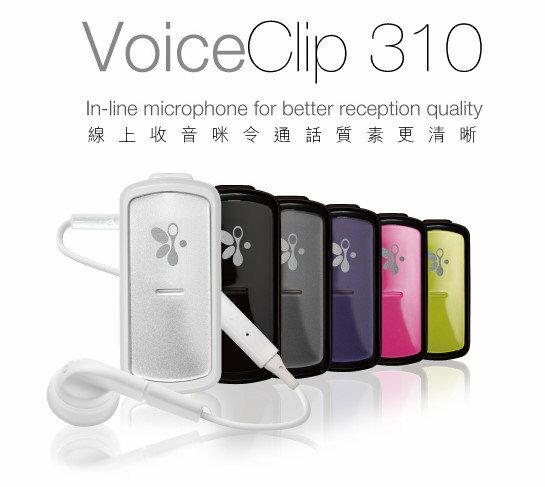 i-Tech VoiceClip 310M/310 M 新版 夾式藍芽耳機/雙待機/一對二/夾式藍芽耳機 (全新先創公司貨)