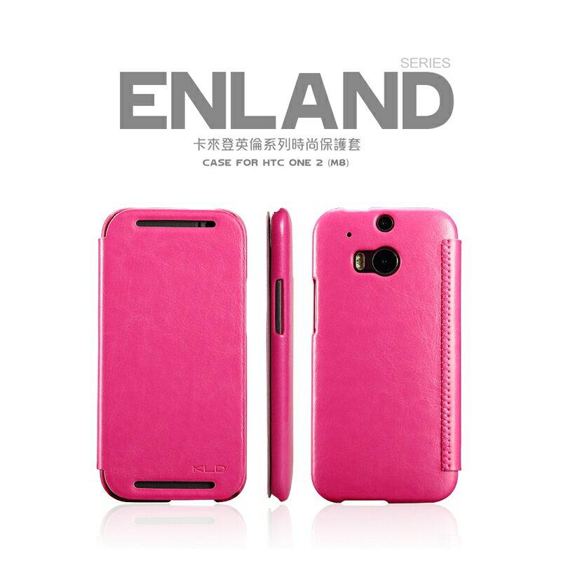 卡來登 HTC M8 The All New HTC One 專用 英倫系列側翻皮套/側開皮套/皮套/保護殼/保護套/手機套