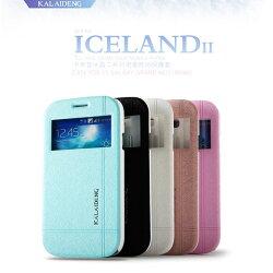 卡來登 Samsung GALAXY GRAND Neo i9060/i9082 樂享機 冰晶系列 視窗側翻皮套/側開皮套/視窗皮套/翻蓋保護殼/保護套/保護殼