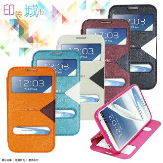 SAMSUNG GALAXY Note 3 Neo N7505/N750 印象 城市 系列 雙視窗皮套/保護套/免掀蓋接聽/手機套/手機殼/保護手機