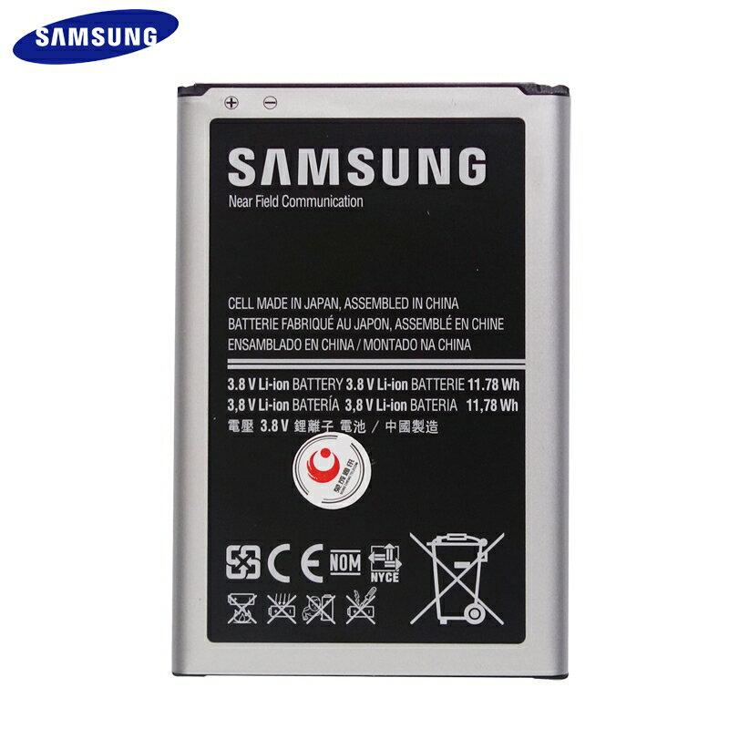 SAMSUNG GALAXY Note 3 Neo 專用 原廠電池 Note 3 Neo N7505/N7507【EB-BN750BBE】 3100mAh (裸裝)