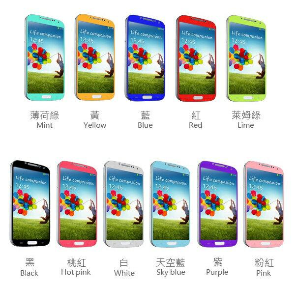 韓國Mercury SAMSUNG GALAXY S4 i9500 珍珠光彩貼/邊框貼+磨砂螢幕保護貼