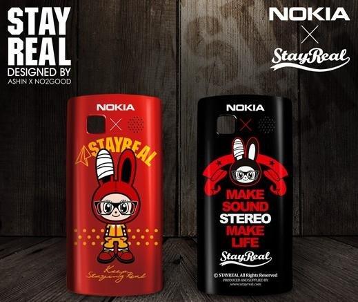 NOKIA 500 STAYREAL 原廠手機殼 聯名酷炫背蓋手機殼/保護殼/保護套/電池背蓋