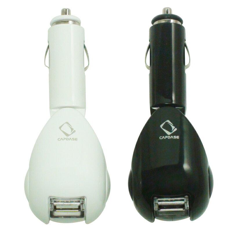 卡登仕 可旋轉式 USB 車充 車用充電器 卡登仕 車充 Apple iPhone 4S/iPhone 4G/iPhone 3G/iPhone 2G/iPod/iPAD/iPAD 2