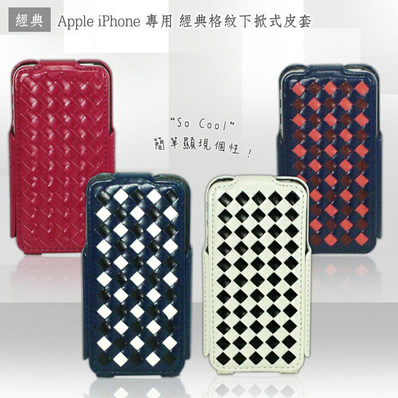 ★Leafon★Apple iPhone 4GS /iPhone 4S 專用 經典格紋下掀式皮套/格子紋/掀蓋式/下掀式皮套/保護套/保護殼/手機套/手拿包式皮套