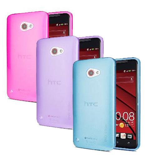 Mega King HTC Butterfly S 901e/x920s 蝴蝶機S 超薄矽膠套/保護殼/果凍套/保護套/外殼/軟殼/神腦公司貨
