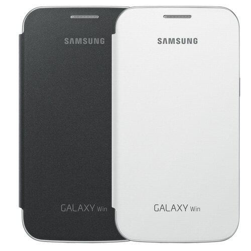 SAMSUNG GALAXY Win i8552 原廠皮套/原廠側翻皮套/側開皮套/翻蓋保護殼/原廠保護套/原廠電池蓋/背蓋(東訊公司貨)