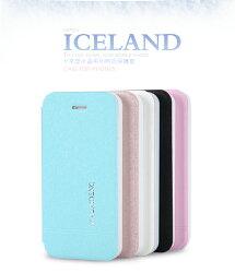 KALAIDENG 卡來登 Apple iPhone 5/iPhone 5s/iPhone SE 專用 冰晶系列 側翻皮套/側開皮套/背蓋式皮套/翻蓋保護殼/保護套/保護殼