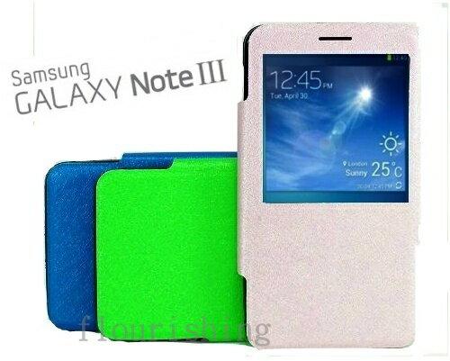 SAMSUNG Galaxy Note 3 N9000/LTE N9005/N900u 髮絲紋視窗皮套/側開皮套/翻頁式皮套/磁扣皮套/立架皮套/保護殼/保護套/皮套