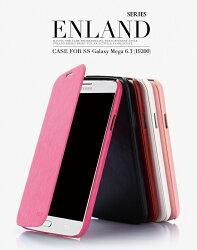 KALAIDENG 卡來登 Samsung Galaxy Mega 6.3 i9200 英倫系列側翻皮套/側開皮套/背蓋式皮套/翻蓋保護殼/保護套