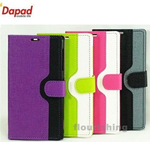 Dapad Sony Xperia Z1 L39H C6902/C6903 專用 亞麻紋側掀皮套/保護套/保護殼/皮套/手機套/磁扣保護套/神腦公司貨