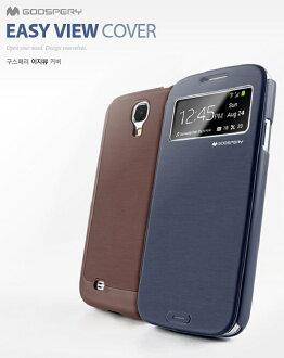 Mercury SAMSUNG Galaxy S3 i9300 羽絲紋視窗皮套/側掀皮套/保護套/手機套/皮套/保護殼