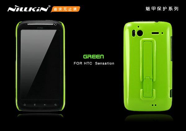 NILLKIN 亮面魅甲 HTC Sensation Z710e G14 感動機/Sensation XE Z715E 可站立式硬質保護殼/支架型硬質殼/硬殼/保護殼/保護套/外殼~送保護貼