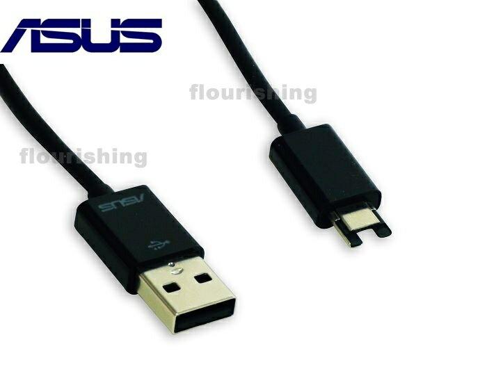 ASUS 華碩 PadFone2 A68 原廠傳輸線(裸裝)/充電線/充電/公司貨