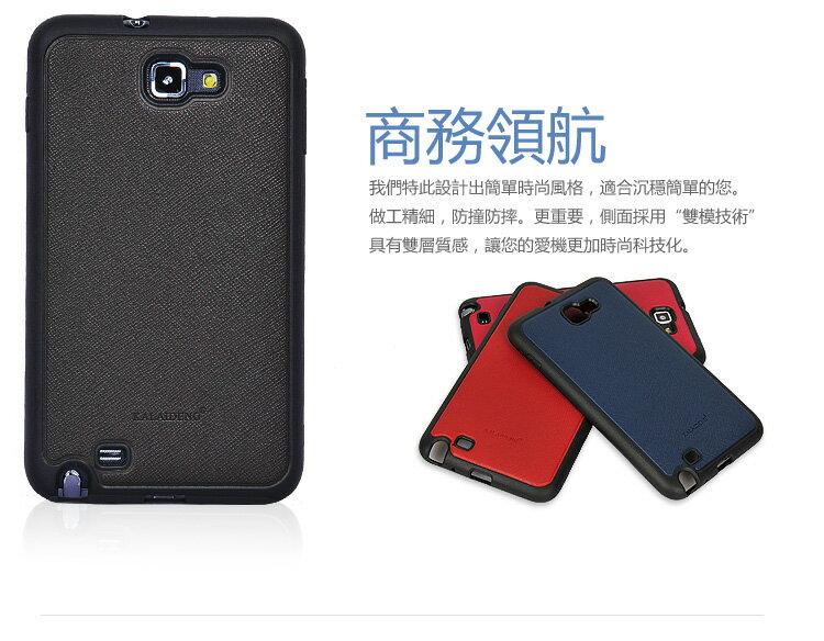 KALAIDENG 卡來登 SAMSUNG Galaxy Note N7000 I9220 十字紋背蓋保護殼/保護殼/保護套/外殼/矽膠套/彩殼