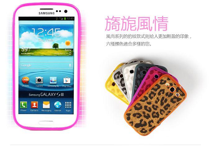 KALAIDENG 卡來登 Samsung Galaxy S3 i9300 四核心旗艦機 豹紋背蓋保護殼/保護殼/保護套/外殼/矽膠套/彩殼