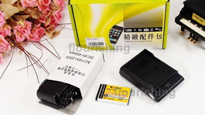 電力銀行精緻配件包 電池 NOKIA【BL-5C/BL5C】N72/N91/INO CP10/6670/6680/6820/7600/7610C1-01/C2-01/3120/3125/3650/5130XM/SK CG388/SK W15/G-Plus Q68