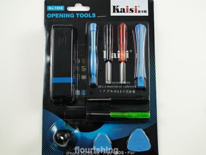 Kaisi 1808 拆機工具組 電腦 手機 相機 套裝 維修 工具 手機 拆殼 不傷機 拆卸 通用 Apple iPhone 6 PLUS 5.5/iPhone 6 4.7/iPhone 5S/iP..