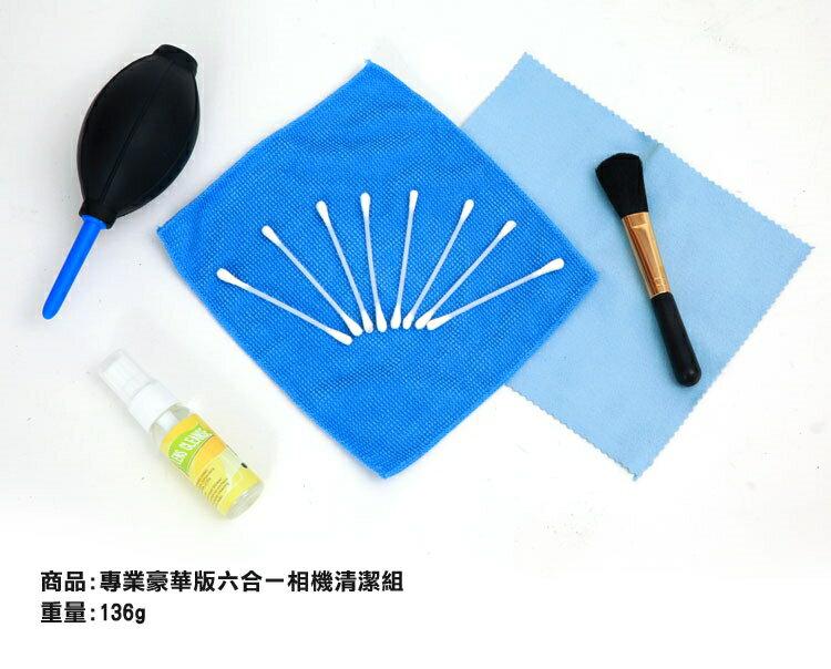 六合一 螢幕清潔組 屏幕清潔套裝 清理保養 大型吹氣球 毛刷 拭鏡布 清潔劑 棉花棒 筆電手機單眼相機螢幕通用