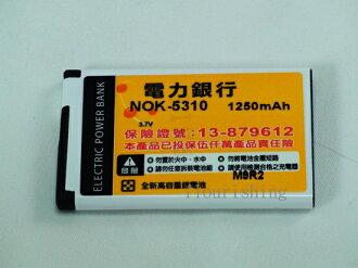 Nokia BL-4CT 高容量電池 媲美 原廠電池 7210S/7210C/7230/7310S/7210S/7210C/7230/7310S/6600F/2720/X3-00/7210S/7210..