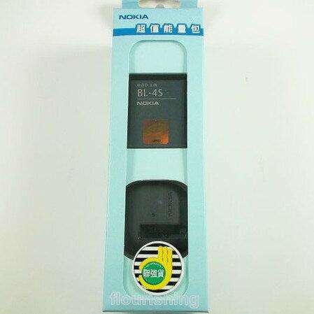 NOKIA 原廠超值能量包 BL-4S/BL4S 電池+座充 2680s/3600s/3710/3710f/6208c/6208/7020/7100S/7610S/7020/x3-02 聯強公司貨