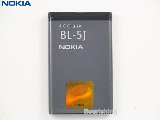 NOKIA 原廠電池【BL-5J】N900/5800 XM/5800XM/5230/X6/X-6/N-900/X1-01聯強貨