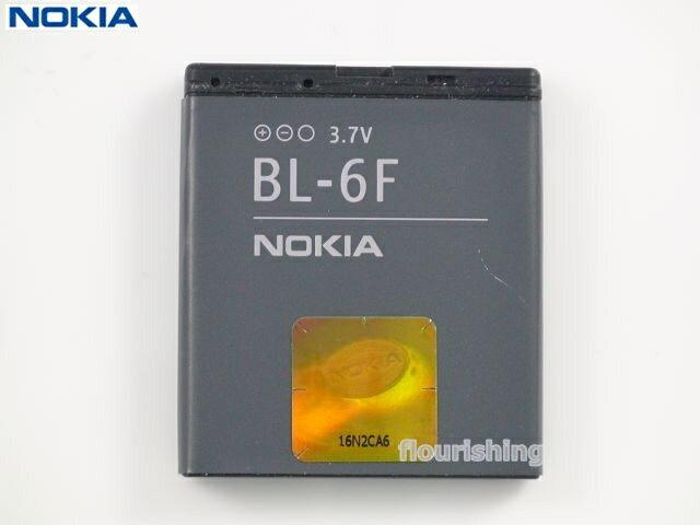 NOKIA 原廠電池【BL-6F】N78/N79//N95 8GB/N-95 8GB