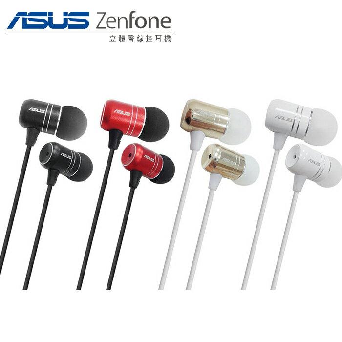 ASUS 華碩 EarPhone 原廠耳機/入耳/手機/線控/ASUS ZenFone Selfie ZD551KL/ZenFone 2 ZE551ML/Laser ZE500KL/ZE550KL