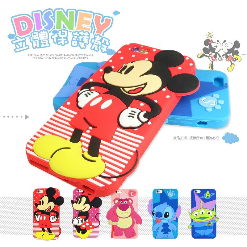 正版授權 Apple iPhone 6 / 6S (4.7吋)迪士尼 立體造型手機殼/軟殼/背蓋/保護殼/保護套/矽膠套
