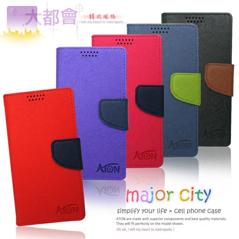 ASUS Pad Fone 2 A68 大都會 韓式風格系列 側掀可立式皮套/保護套/磁扣皮套/保護殼/手機套