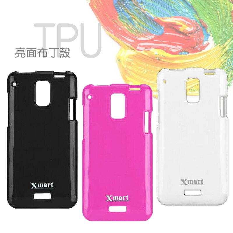 HTC J Z321e 日系智慧機 專用 果漾保護套/亮面軟殼/背蓋式保護殼/保護套/軟式保護殼/外殼/軟殼/彩殼/手機軟殼