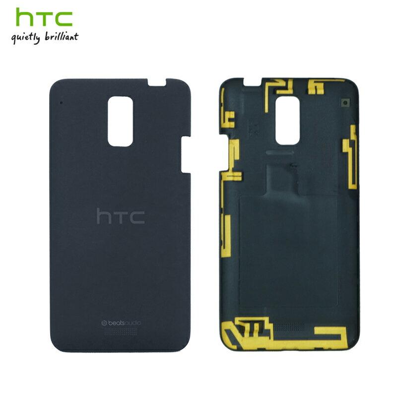 HTC J Z321e 原廠電池蓋/電池蓋/電池背蓋/背蓋/後蓋/外殼